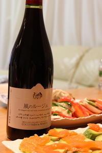 空港ラウンジで採用されていたワイン - クラシノカタチ