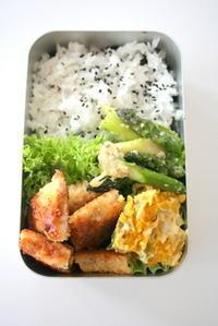 【最近のお弁当~マルチリーフレタスと、ごぼうとまいたけのきんぴら~】 - gohan-biyori*