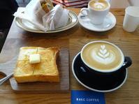 福岡2017 REC COFFEEでモーニング - *のんびりLife*