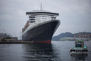QueenMerry -