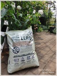 Stress ZERO - Garden Diary