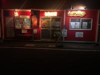 皮が命。餃子のパプア - ブラボーHIROの食べ歩きロード ~美味しいお店を求めて~
