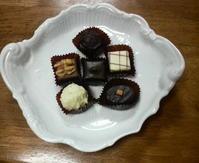 スイスのチョコレートのシュプルングリ - 葉っぱ=64 PART2