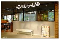AZABU SALAD。 - Yuruyuru Photograph