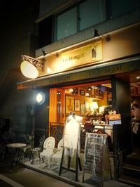 一時帰国で食べたもの 「LeNougat(ヌガ)」@銀座6丁目 - 明日はハレルヤ in Bangkok