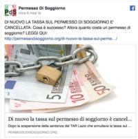 非道理が通るイタリア、裁判で撤廃となった滞在許可証発行料が6月9日以降半額ながら復活 - イタリア写真草子 - Fotoblog da Perugia