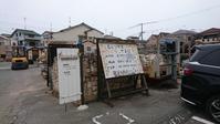 隠れたあまの散策スポット 古レンガ屋さん 【あま新百景 023】 - あそび計画 in Japan