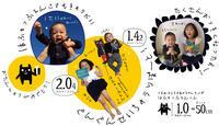 ハフュッフェン子どもきょうだいの成長リポート:ゆいか「2.04ハフュッフェン」★けいたろう「1.42ハフュッフェン」! - maki+saegusa