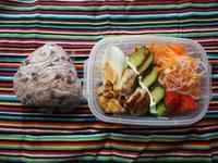 6/29(木)タンドリーチキンサラダとおにぎり弁当 - ぬま食堂
