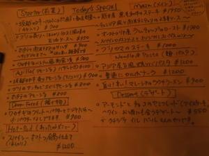 アパラカボダルパで忘年会 - つれづれ食日記