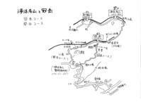 浄法寺山 - 福井山歩会