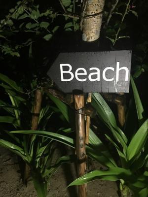 リゾート気分、小浜島④ - けいばーどの音楽的生活