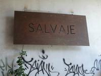 ブエノスアイレスの美味しい天然酵母パン屋さん《SALVAJE》 - 借りぐらしのパンチョ