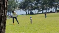 初めての葛西臨海公園 - 冬あんず