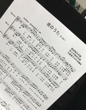 合唱してます♪ - ママの歌広場~お母さんのためのボイストレーニング