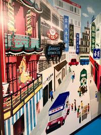 香城茶室@香港歴史博物館・尖沙咀東 - 菜譜子的香港家常 ~何も知らずに突撃香港~