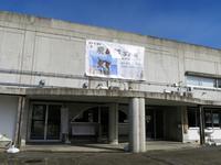 空想とアートのミュージアム「福島さくら遊学舎」 -  Der Liebling ~蚤の市フリークの雑貨手帖2冊目~