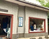 京都嵐山でのイベント - nui アワセ