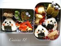 パンダちゃんおにぎり弁当 - cuisine18 晴れのち晴れ