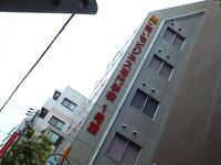 新卒採用のため学校訪問してきました! - 蒲郡でホームページ制作しております!