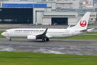 ちょっと福岡へ - 南の島の飛行機日記