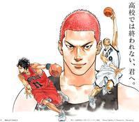 海外挑戦! - World Star Basketball Academy