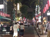 夜の神楽坂 - ゲストハウス東京かぐらざか