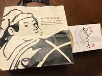 珈琲わらびういろ (名古屋駅で) - よく飲むオバチャン☆本日のメニュー