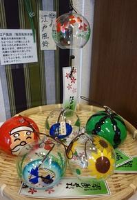 夏季限定!「江戸風鈴」と「おしぼりハンカチ」 - 江戸小物・和雑貨店「神田 ちょん子」