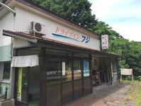 村上市でランチ食べるならドライブイン・フジ「無敵セット」 - ビバ自営業2