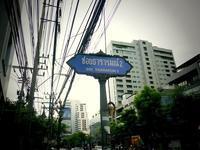 日本人ネイリストのいるお店「nail room aerial」@トンローSoi Thararom2 - 明日はハレルヤ in Bangkok