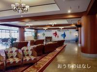 石垣島、4泊5日子連れ旅 - おうちのはなし