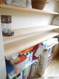 家事室 ビフォーアフター - 片づけで、すっきり暮らし。