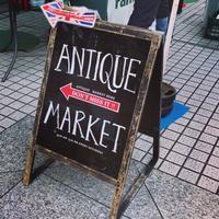 明日は青山Weekly Antique Market! - 少し上質な毎日