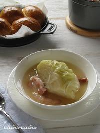 ストウブで焼いたパンと♪ キャベツとベーコンのスープ、蒸しとうもろこしのブランチ - Cache-Cache+