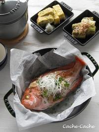 ストウブで♪ アカイサキの姿蒸し、生姜の炊き込みご飯、焼き茄子など。 - Cache-Cache+