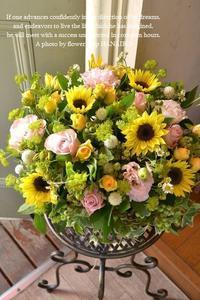シャープのラ - 花色~あなたの好きなお花屋さんになりたい~
