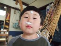4歳ってかわいい - 旅カフェ日和