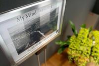 大橋和典写真展 My Mind ーカトマンズにてー キャノンギャラリー銀座 - ピンホール写真 Pinhole Photography 旅(非日常)と日常(現実)を行きつ戻りつ