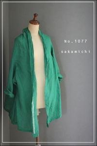 No. 1077,No. 1078 ショールカーディガン(F) - sakamichi