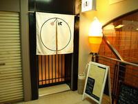 札幌 夜パフェ専門店 ななかま堂 (パフェ 苺大福) - 苫小牧ブログ