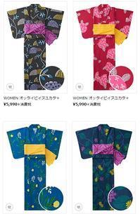 【ユニクロ】2016年好評だったマリメッコデザイナー鈴木マサルさんのOTTAIPNU浴衣&2017年新作はあるの!? - 10年後も好きな家