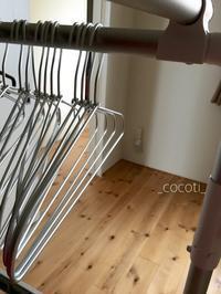 ◆ワタシなりの洋服整理方法 - ココちよいくらし