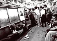 一強 - 写真家藤居正明の東京漫歩景