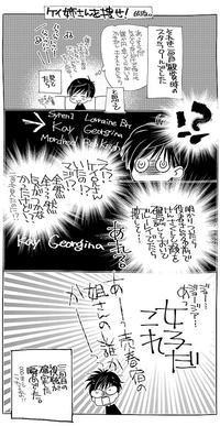 映画「キング・アーサー」におけるケイ兄さん - 山田南平Blog