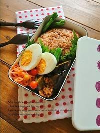6.30 麻婆茄子のお弁当と銀座ロフトとお買い上げ - YUKA'sレシピ♪