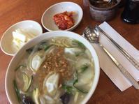 LA Korean Townにある明洞餃子!!そしてKtownで初めての人生初のカラーリング - MG Diary