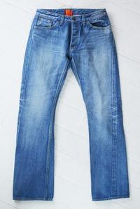 KATO` / Low Rize Boot Cut Denim Pants - KATO` GRANDMA MAMA DAUGHTER OnlineShop blog
