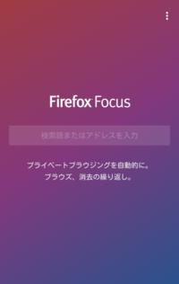 Focus - ケレン子とサンディ
