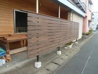 板塀・・。 - 平野部屋